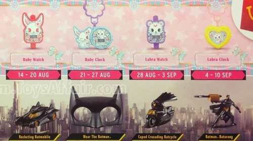 Beware the Batman & Jewelpet