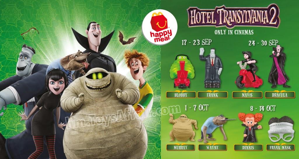 Hotel Transylvania 2 Happy Meal Toys