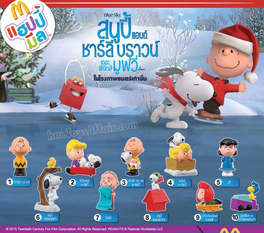 Happymeal Toys 22