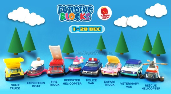 happymeal-toys-building-blocks-cars