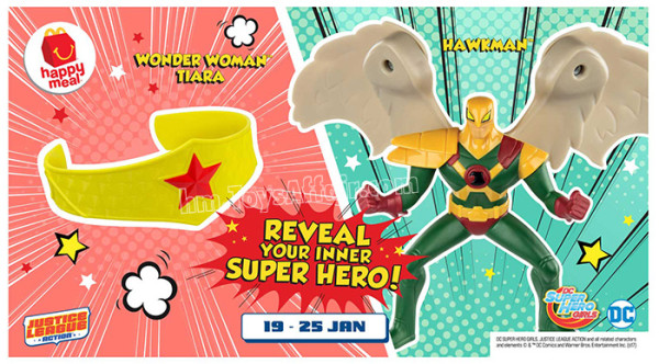 happy-meal-justice-league-hawkman