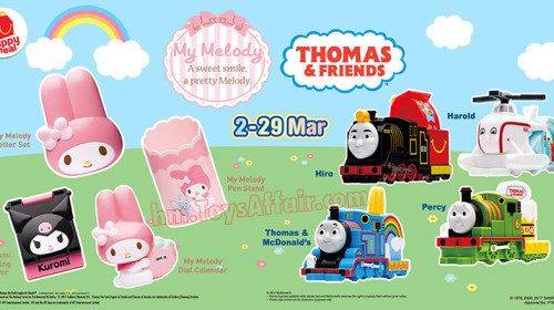 Thomas & Friends And My Melody