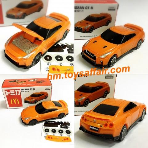 Tomica Nissan GT-R