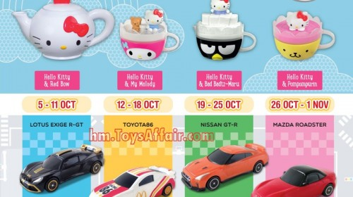 Hello Sanrio and Tomica