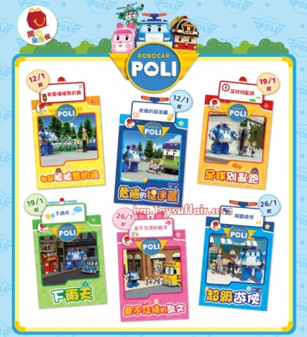 happy-meal-toys-robocar-poli-books