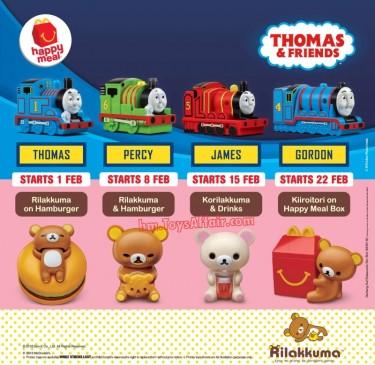 Thomas & Friends and Rilakkuma