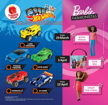 Hot Wheels & Barbie Fashionistas